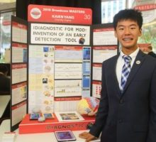 Kaien Yang, 2016 Marconi/Samueli Award for Innovation winner